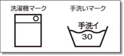 kotatsubutonn-yogorenikui