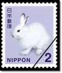 喪中はがきの切手の種類やマナー