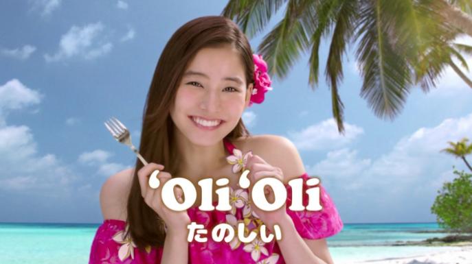 新木優子の本名や兄弟は?すっぴんや私服がかわいいと評判?