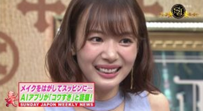 岡田紗佳の性格もしゃべり方もかわいい?中国語ができて頭いい?